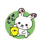 【日常編】ピコピコうさたん2(個別スタンプ:21)