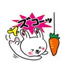 【日常編】ピコピコうさたん2(個別スタンプ:23)