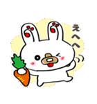 【日常編】ピコピコうさたん2(個別スタンプ:24)