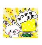 【日常編】ピコピコうさたん2(個別スタンプ:27)