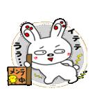 【日常編】ピコピコうさたん2(個別スタンプ:28)