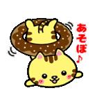 【日常編】ピコピコうさたん2(個別スタンプ:30)