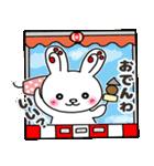 【日常編】ピコピコうさたん2(個別スタンプ:31)