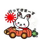 【日常編】ピコピコうさたん2(個別スタンプ:33)