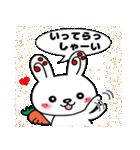 【日常編】ピコピコうさたん2(個別スタンプ:34)