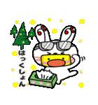 【日常編】ピコピコうさたん2(個別スタンプ:35)