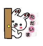 【日常編】ピコピコうさたん2(個別スタンプ:36)