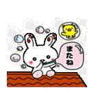 【日常編】ピコピコうさたん2(個別スタンプ:39)