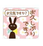 【春夏敬語】北欧ナチュラルうさぎ(個別スタンプ:4)