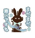 【春夏敬語】北欧ナチュラルうさぎ(個別スタンプ:9)