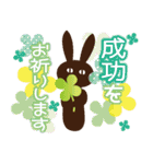 【春夏敬語】北欧ナチュラルうさぎ(個別スタンプ:14)
