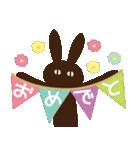【春夏敬語】北欧ナチュラルうさぎ(個別スタンプ:17)