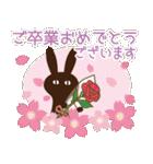 【春夏敬語】北欧ナチュラルうさぎ(個別スタンプ:19)