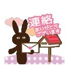 【春夏敬語】北欧ナチュラルうさぎ(個別スタンプ:28)