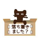 【春夏敬語】北欧ナチュラルうさぎ(個別スタンプ:33)