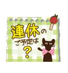 【春夏敬語】北欧ナチュラルうさぎ(個別スタンプ:36)