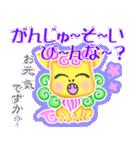 全国で使えるかわいい沖縄シーサーのことば(個別スタンプ:04)