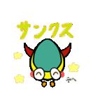 ゲンゴロン2(個別スタンプ:01)