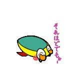 ゲンゴロン2(個別スタンプ:02)