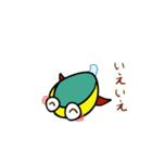 ゲンゴロン2(個別スタンプ:04)