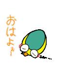 ゲンゴロン2(個別スタンプ:07)