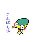 ゲンゴロン2(個別スタンプ:09)