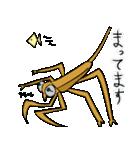 ゲンゴロン2(個別スタンプ:30)