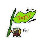 ゲンゴロン2(個別スタンプ:33)