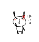 うさぱんだちゃん2(個別スタンプ:01)