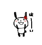 うさぱんだちゃん2(個別スタンプ:02)