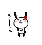 うさぱんだちゃん2(個別スタンプ:03)