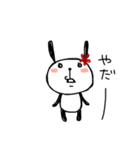 うさぱんだちゃん2(個別スタンプ:04)