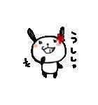 うさぱんだちゃん2(個別スタンプ:05)