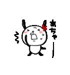 うさぱんだちゃん2(個別スタンプ:06)