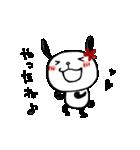 うさぱんだちゃん2(個別スタンプ:08)