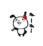 うさぱんだちゃん2(個別スタンプ:09)