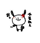 うさぱんだちゃん2(個別スタンプ:11)