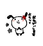 うさぱんだちゃん2(個別スタンプ:15)