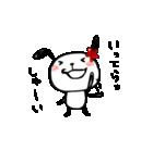 うさぱんだちゃん2(個別スタンプ:17)