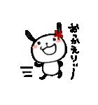 うさぱんだちゃん2(個別スタンプ:18)
