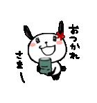 うさぱんだちゃん2(個別スタンプ:19)
