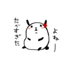 うさぱんだちゃん2(個別スタンプ:21)