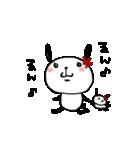 うさぱんだちゃん2(個別スタンプ:30)
