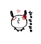 うさぱんだちゃん2(個別スタンプ:31)