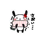 うさぱんだちゃん2(個別スタンプ:32)