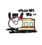 うさぱんだちゃん2(個別スタンプ:36)