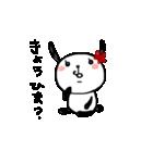 うさぱんだちゃん2(個別スタンプ:37)