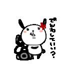うさぱんだちゃん2(個別スタンプ:38)