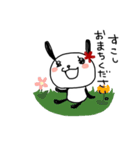うさぱんだちゃん2(個別スタンプ:39)