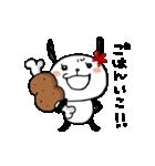 うさぱんだちゃん2(個別スタンプ:40)